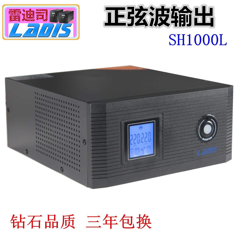 UPS uninterruptible power supply SH1000L sine wave 1000VA600W voltage stabilized external 12V battery!