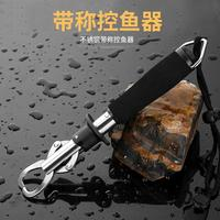 Portable stainless steel clamp fish fish fish clamp clamp control road sub multifunctional type T taking fish shipping special offer