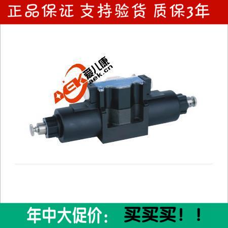 Soupape d'inversion de pression d'huile DSG-03-2B2, DSG-03-2B3, DSG-03-2B8 soupape hydraulique électromagnétique