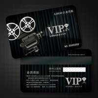 The cinema city animation film city membership card membership card discount card card membership card integral film city