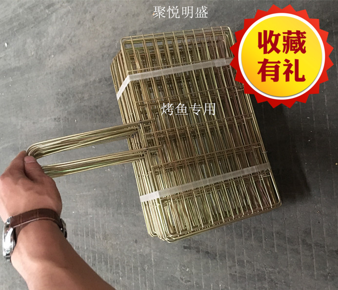 жареная рыба жареная рыба жареная морепродукты ракетку клип сети специальный открытый полужирный туба коммерческих шина отправить деревянной ручкой фишка