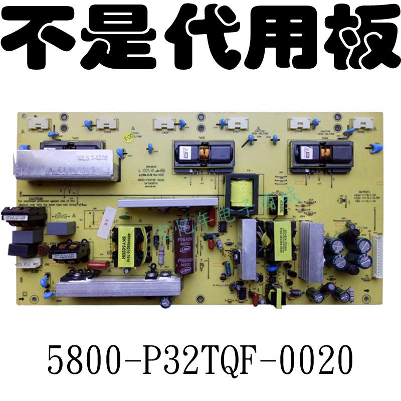 32L05HR skyworth TV LCD de panel de energía de un P32TQF 5800 un 0020168P un P32TQF un 00