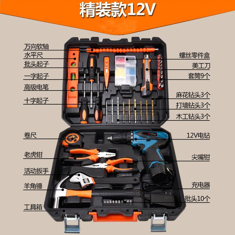 La Casa di Hardware per la Lavorazione DEL LEGNO, La combinazione di strumenti di manutenzione Elettrica, rivestiti di trapano elettrico multifunzione di Carica Batterie agli ioni di litio