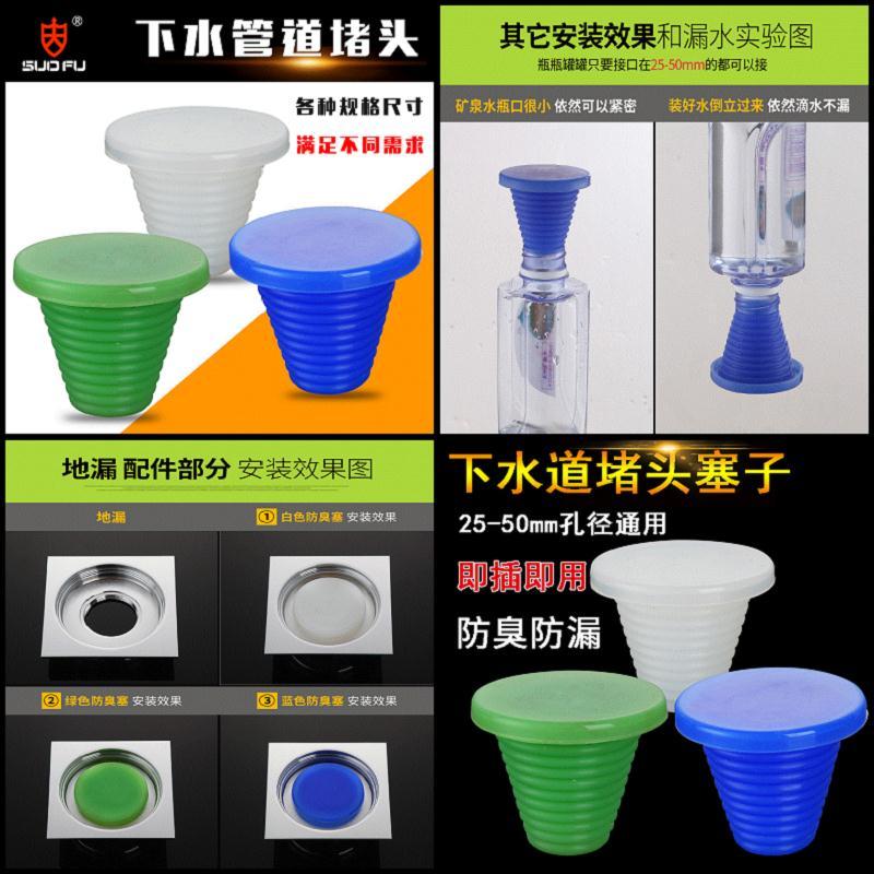 канализационные трубы пробка трубы канализации 50pvc заглушка пробка отработанные трап дезодорант пробка резиновая пробка пробка