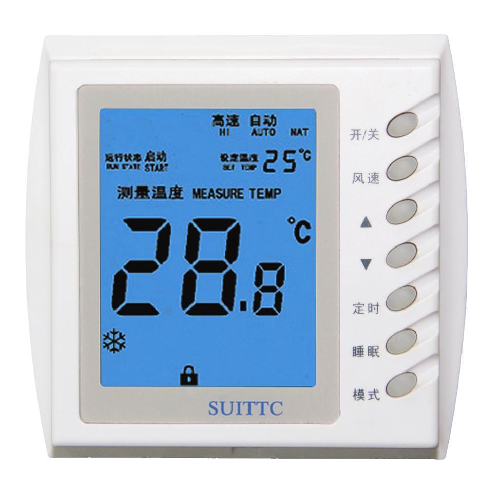 централен климатик, фен на въздуха за термопомпи термостата на контролния панел на три смени скорост 8008