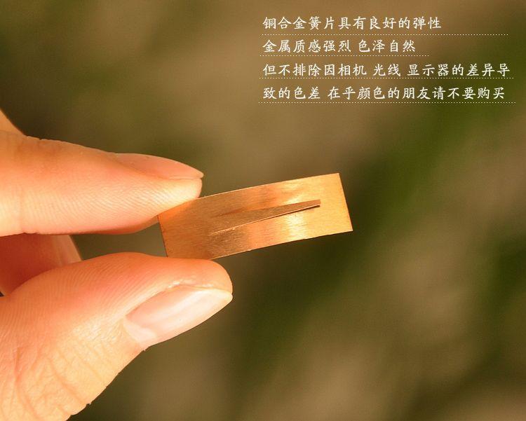 Guan lang hulusi especial de alta elasticidad de la aleación de cobre con rebajas de primavera D C G F b.