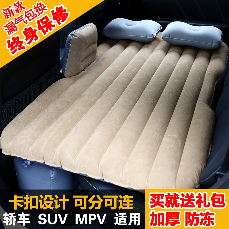 Vehicle inflatable bed mattress children folding travel driving seat bed mattress bed car rear car supplies
