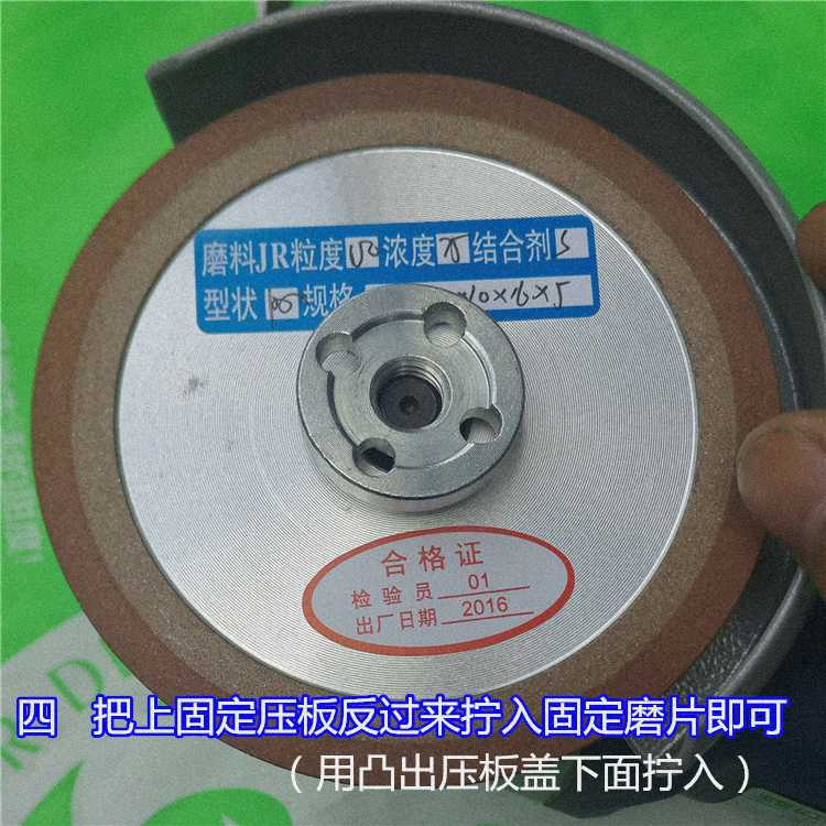 Stone grinding wheel grinder for grinding mill saw woodworking woodworking special alloy grinding diamond 100MM