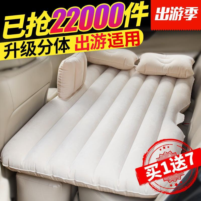 Vehicle car travel car bed mattress mattress SUV car rear seat car inflatable children bed lathe