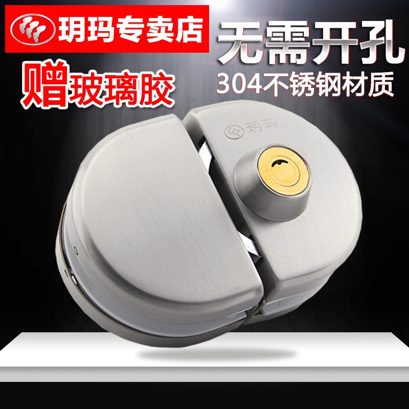 Glass door lock, double open door glass door lock, tempered glass door, stainless steel door lock 828-02