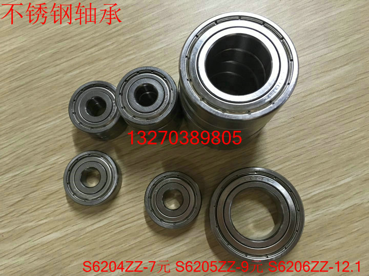 Stainless Steel 440 Material Bearings 6204 6205 6206 6207 6208 6209 6210 6211 212
