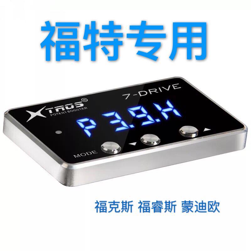 福克斯福 Rui, Ford Mondeo - beschleuniger throttle control macht aktualisieren