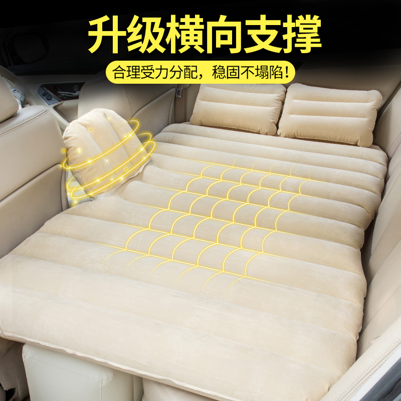 Adult car bed SUV rear universal children's inflatable inflatable bed mattress vehicle split folding travelling bed