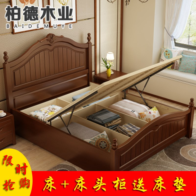 Thickened American all solid wood bed, 1.8 m double bed, 1.5m oak high box, pneumatic storage size drawer marriage bed