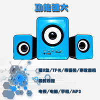 USB card box with FM radio, SD card reader, U disk, MP3 function, remote control, bass audio factory direct sales