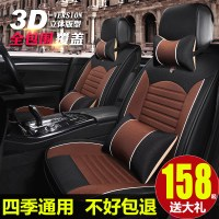 The automobile seat cushion linen four seasons general all around the new car seat cushion seat cushion pad for summer and winter