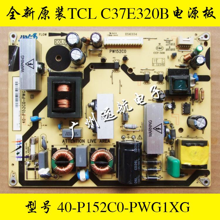 Nouveau TCL 37 pouces de télévision à cristaux liquides C37E320B une carte d'alimentation 40-P152C0-PWG1XGPW152C0