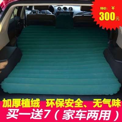 The air cushion bed Jed moved back collar Beijing modern inflatable cheetah car car CS10 inflatable bed