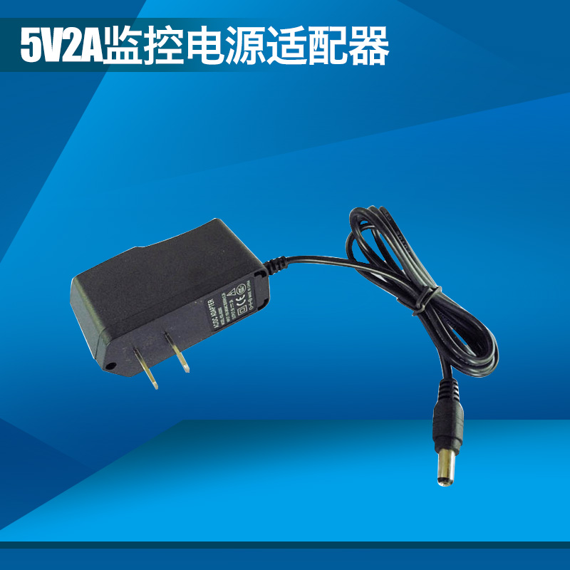 5V2A general monitoring power adapter 110-240VAC switching power transformer