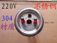Water heater electric heating pipe, electric water heater heating pipe, water tank heating pipe 220V3000W 63mm flange