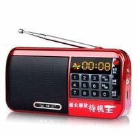 Bil ljud värd bil Bluetooth MP3 musikspelare U diskort radio radio Wuling ljus