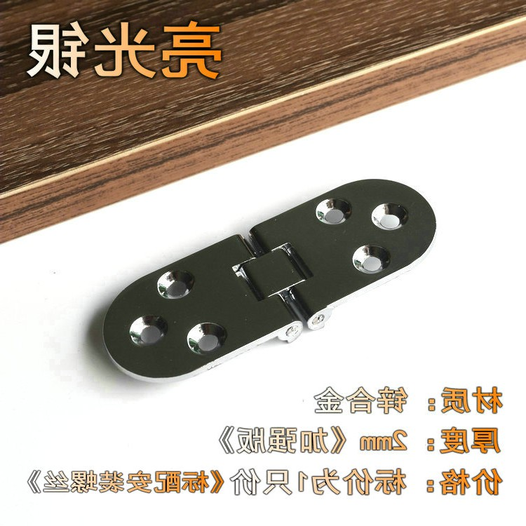 Folding table accessories zinc alloy round table hidden hinge replica small hinge hinge plane hinge