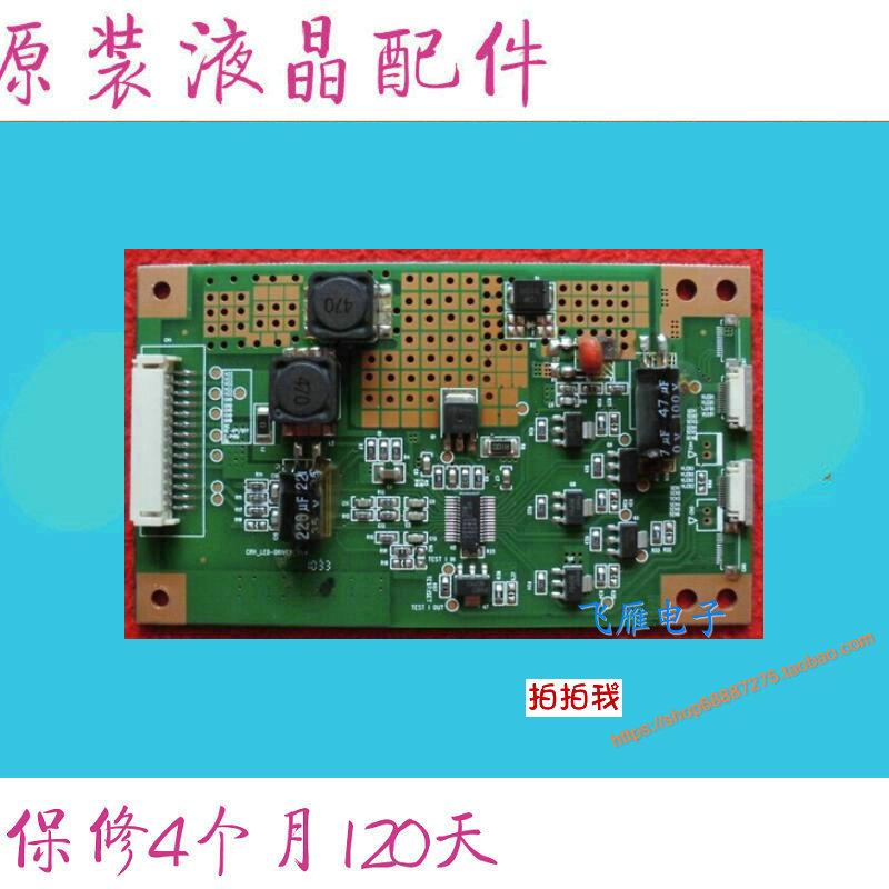 Original haier LE32T332 - Zoll - LCD - TV le Digital Power Booster y576 hintergrundbeleuchtung einen konstanten Strom in hochspannung.