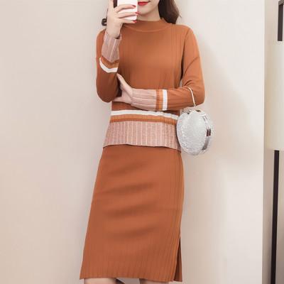 实拍2017针织套装女 两件套裙 秋冬款毛衣针织连衣裙女套装裙818