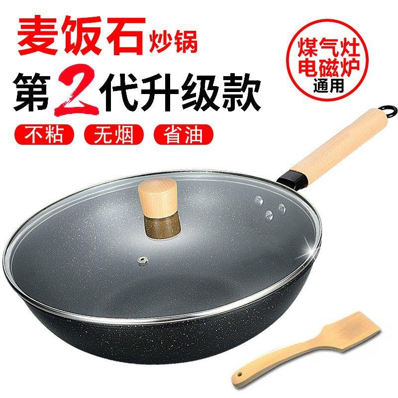 Plancha de piedra en una sartén antiadherente para utensilios de cocina con cubierta libre de humo de la cocina Wok la olla a presión de vacío