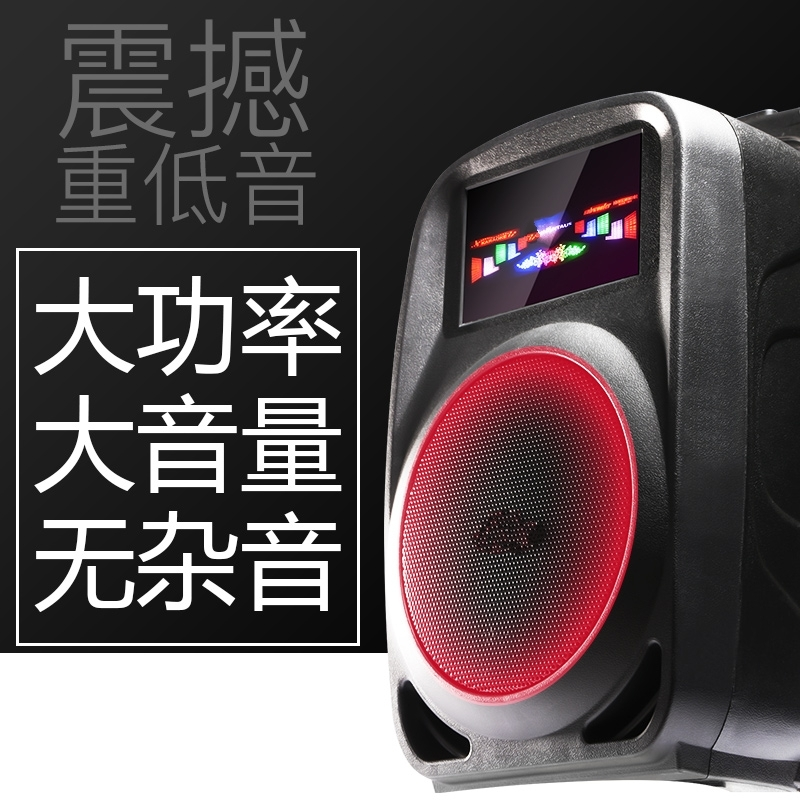 Outdoor square dance audio 15 inch high power rechargeable sound box