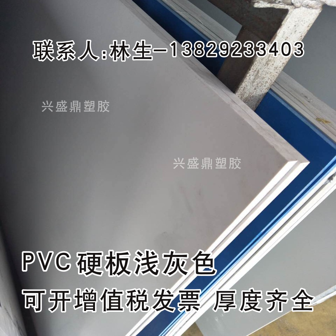 Sintético de fibra de carbono Folha de Pedra importados de Alta resistente Ao calor, isolamento de processamento de Pedra sintética preta