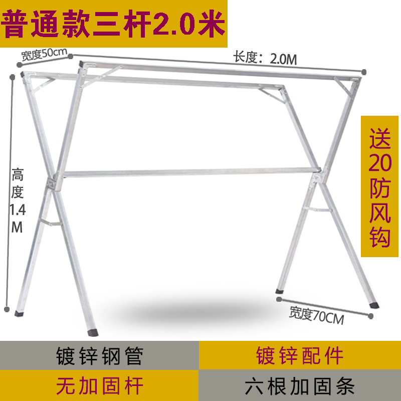 Clothes hanger of simple telescopic telescopic airing rod with indoor and outdoor balcony