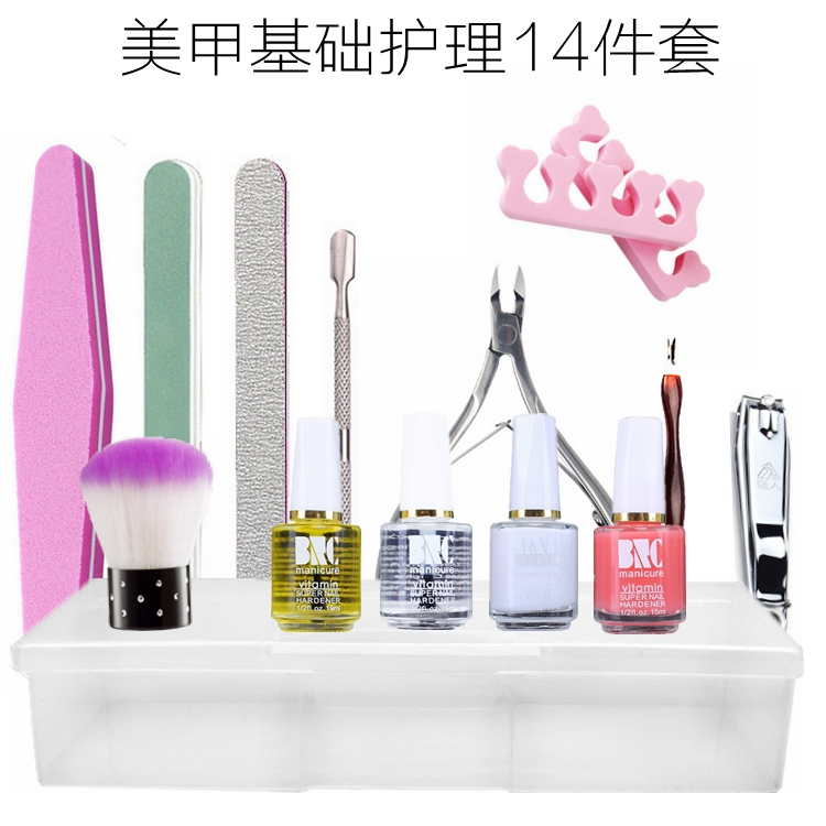 Manicure tool set foundation for beginners personal nail care nail to skin cut full set of polishing shop