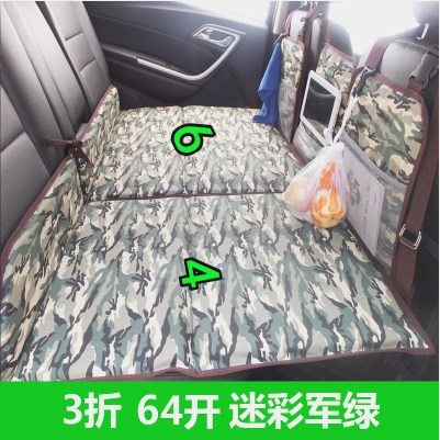 The car cushion vehicle folding bed mattress car car rear inflatable bed children travel bed car SUV