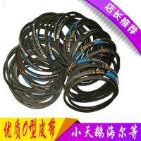 Automatic semi-automatic washing machine belt type O belt conveyor belt conveyor belt conveyor belt quality