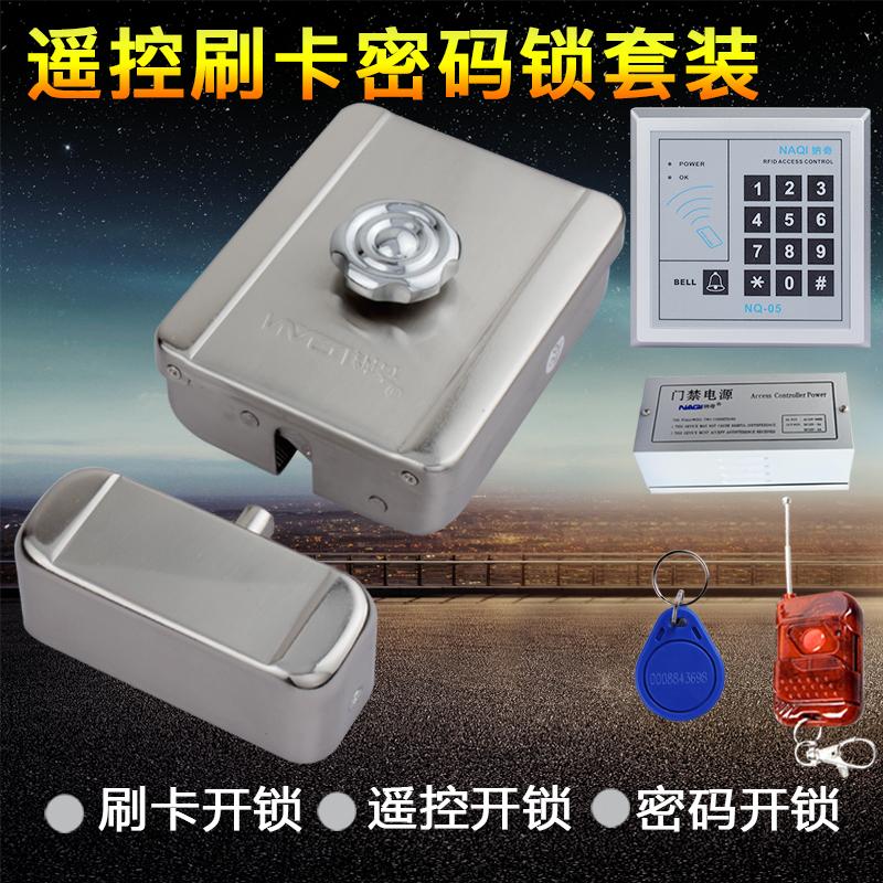 納奇 刷卡門禁系統電控鎖家用隱形防盜門遙控鎖密碼智能電子門鎖