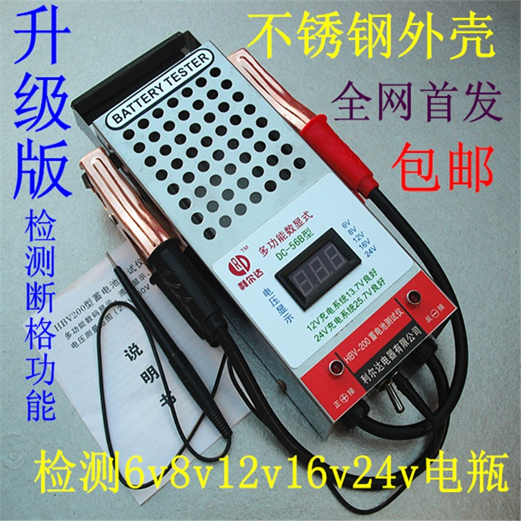 Power switch display display tester shell detector, new voltage, new digital power switch, three wheel