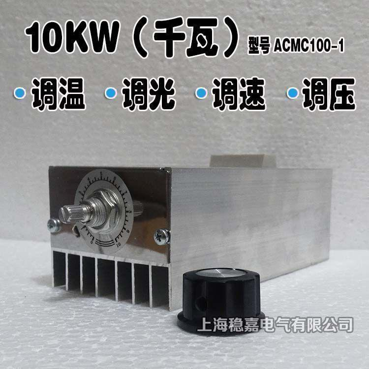 a sikló lámpa v ac 10 nótát fújja a 10 - 000W meleg nyomásszabályozó – elektromos huzal egyetlen pont - 220 kw