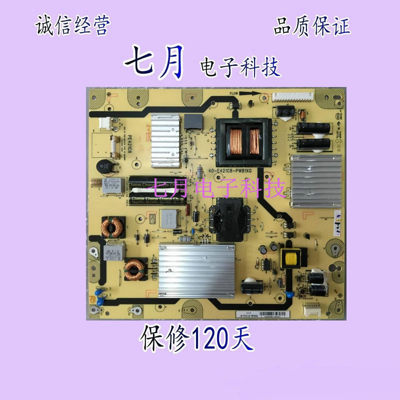 TCLL46V7600A-3D46 inch LCD TV accessories, boost backlight, high voltage power circuit board