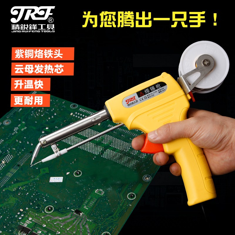 Post soldering electric iron set household electric soldering iron soldering gun maintenance of electric iron welding welding pen tool temperature