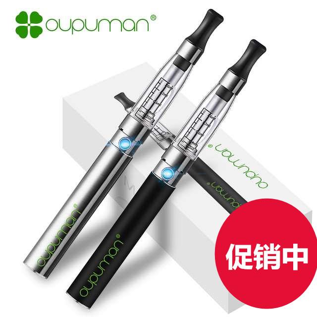 японский импорт электронных сигарет Аутентичные костюмы большой дым электронной сигареты род мини - паровой дым