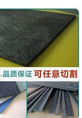 High temperature synthesis of pure black slate stone synthetic mica insulation board / anti-static synthetic Shi Banyun