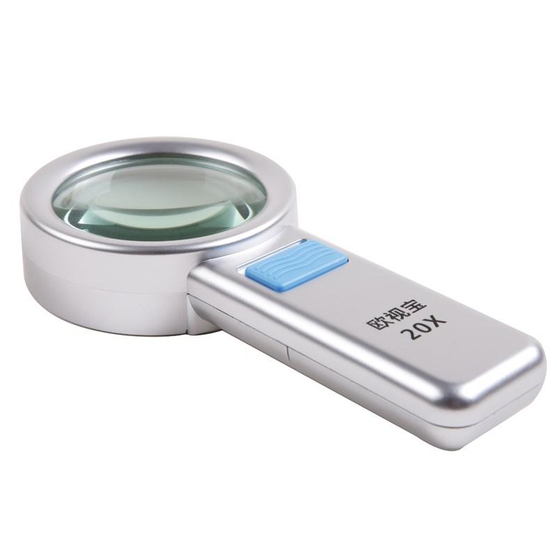 Handheld - Lupe mit der Lampe MIT led20 mal mal Schüler HD optischen linsen für ältere Menschen LESEN