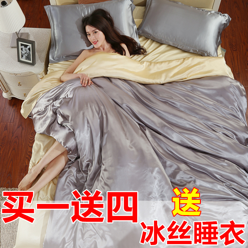 The summer ice silk satin pure Tencel four piece 4 piece three 1.8m silk flannelette bedding bedding