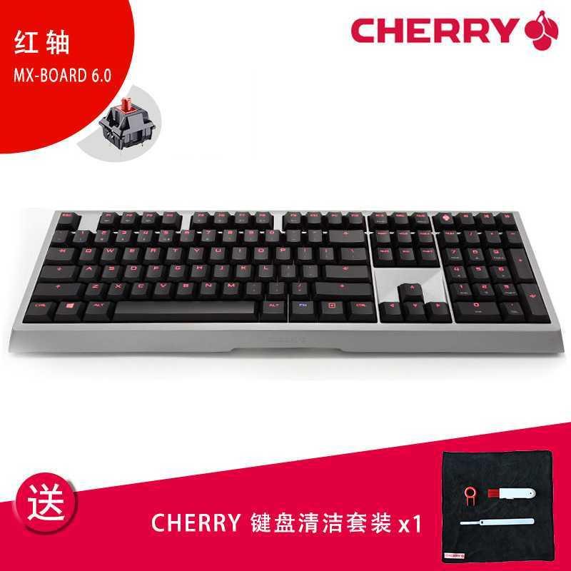 обеспечение качества без Чонг световой подсветки клавиатуры металлических игры машин красный зеленый вал ось