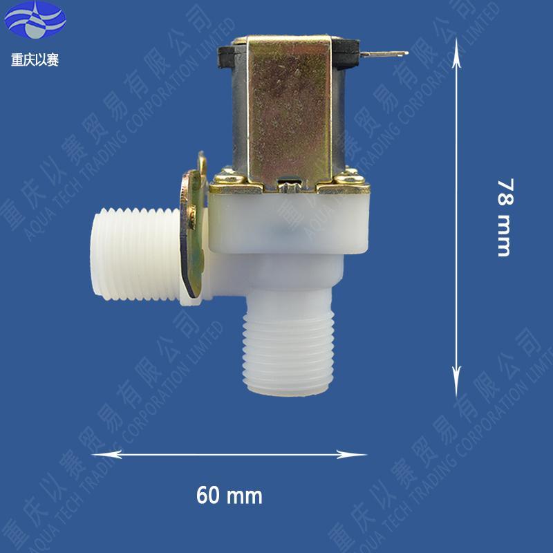 2 crown, 4 points plastic solenoid valve, solenoid normally open and normally closed solenoid valve, a variety of varieties, pipeline water valve