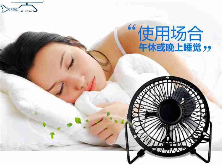 головой мини - usb небольшой вентилятор студенческие общежития перезаряжаемые офис бытовой бесшумные переносных настольный вентилятор