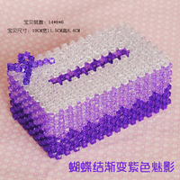 DIY Handmade Beaded large box box package acrylic beads Home Furnishing loose beads weaving crafts