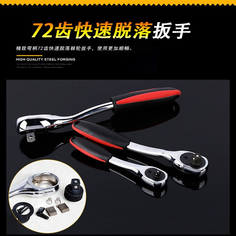 Auto repair tool sets 150 professional multi-function sleeve auto repair special toolbox set