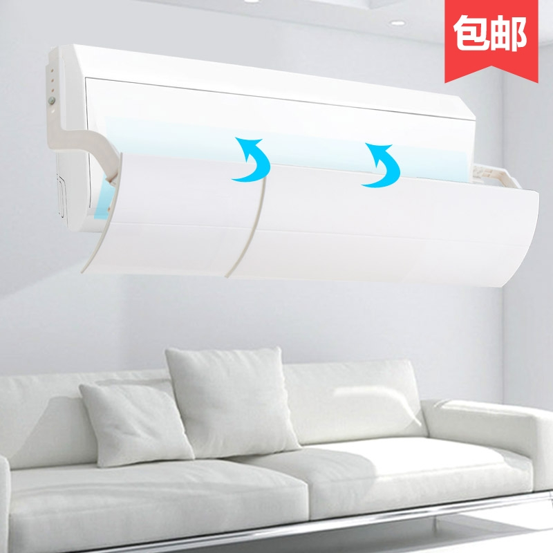 Large wind deflector, wind proof plate, ceiling type anti direct blowing wall air conditioner windshield